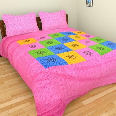 Rajkruti Cotton Abstract Double Bedsheet