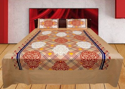 Shoppeholics Cotton Abstract Double Bedsheet