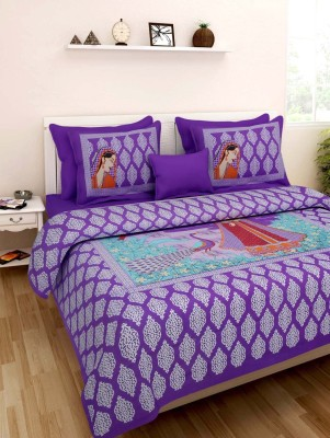 Intellect Bazaar Cotton Floral King sized Double Bedsheet