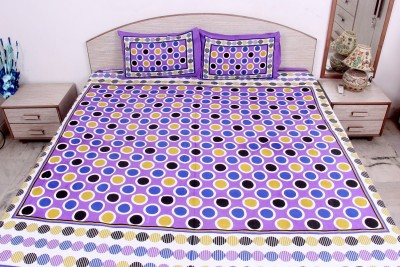 Pms Fashions Cotton Printed Double Bedsheet