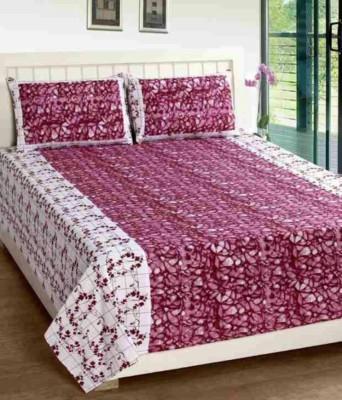garima 7 star Cotton Striped Double Bedsheet