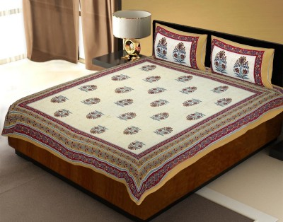 Neon Furnishing Cotton Floral King sized Double Bedsheet
