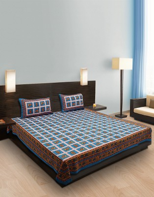 India Unltd Cotton Animal Double Bedsheet