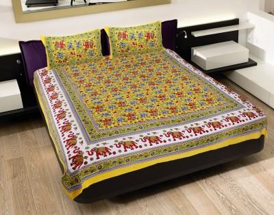 Jaipur Fab Cotton Animal King sized Double Bedsheet