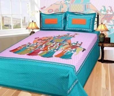 V Brown Cotton Self Design Double Bedsheet