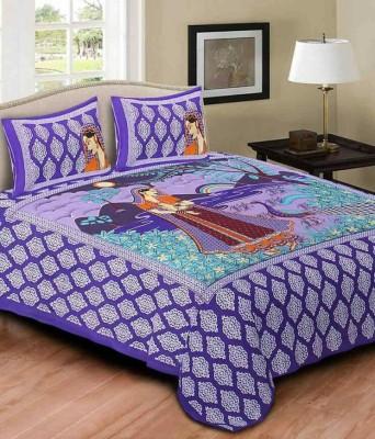 Zerron Cotton Printed King sized Double Bedsheet