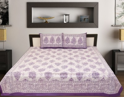 ROYAL TEXTILE Cotton Text Print King sized Double Bedsheet