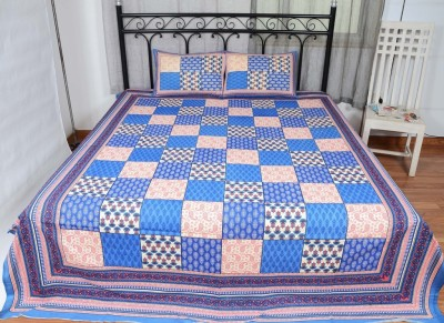Pas Home Cotton Printed Queen sized Double Bedsheet