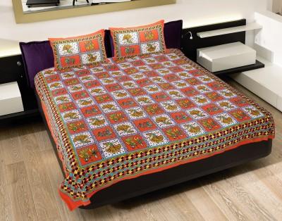 Jaipur Fab Cotton Geometric King sized Double Bedsheet