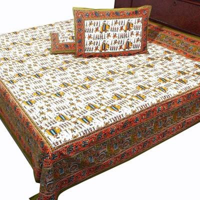 Kiran Udyog Cotton Animal Double Bedsheet