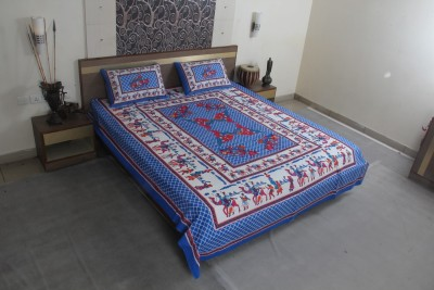 Jaipur Textile Hub Cotton Abstract Double Bedsheet