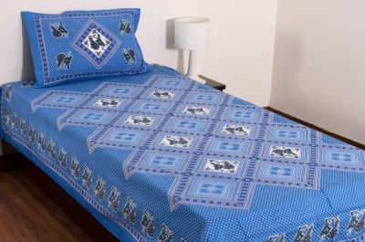 SheetKart Cotton Plain Single Bedsheet