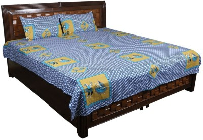 Nitin traders Cotton Self Design Double Bedsheet