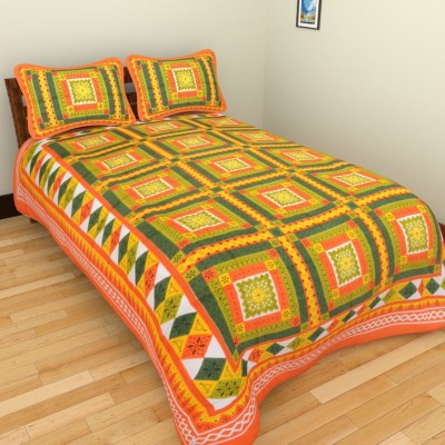 Aone Collection Cotton Abstract Single Bedsheet