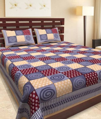 Esoft Cotton Checkered King sized Double Bedsheet