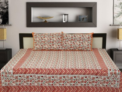 Touch Feel Cotton Animal King sized Double Bedsheet