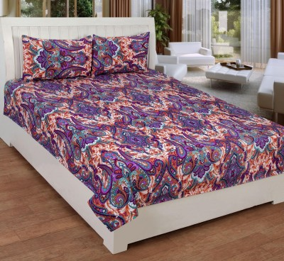 Bansal Yarn Polycotton Abstract Double Bedsheet