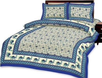 Factorywala Cotton Printed King sized Double Bedsheet