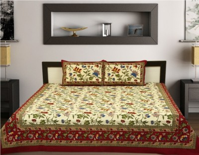 rajasthali Cotton Text Print Double Bedsheet