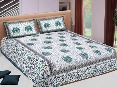 Jaipur Printex Cotton Abstract Queen sized Double Bedsheet