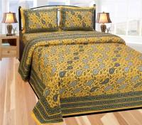 0d09f4d51 Shubh Cotton 3D Printed Double Bedsheet(1 Bedsheet 2 Pillow Cover