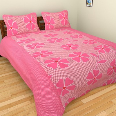BSB Trendz Cotton 3D Printed King sized Double Bedsheet