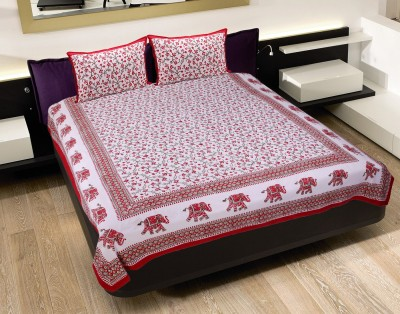 Jaipur Fab Cotton Animal Queen sized Double Bedsheet