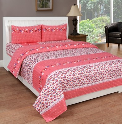 VIPL Polycotton Abstract Double Bedsheet