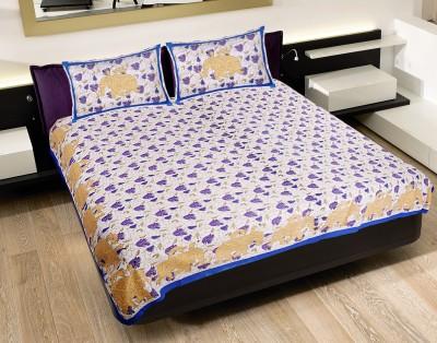 Chokor Cotton Animal Double Bedsheet