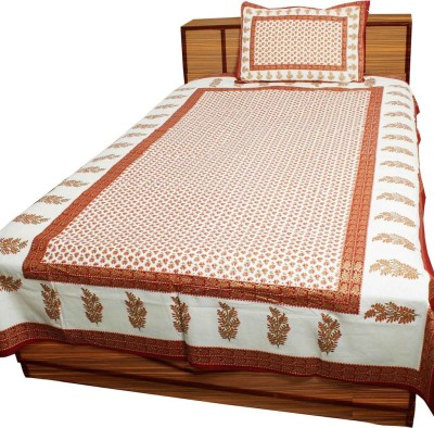 Shreemangalammart Cotton Printed Single Bedsheet