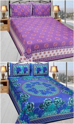 Dreamshome Cotton Floral Double Bedsheet