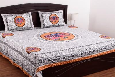 Jaipur Fabrics Cotton Animal Double Bedsheet