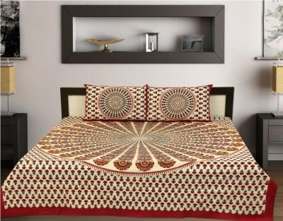 jaypore Cotton Text Print Double Bedsheet