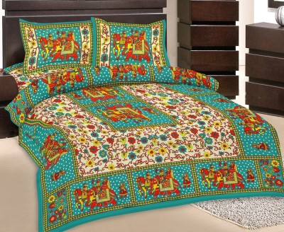 Rangasthali Cotton Abstract Queen sized Double Bedsheet