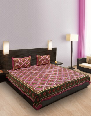 India Unltd Cotton Printed Double Bedsheet