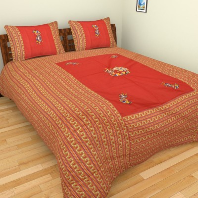 The Handloom Store Cotton Embroidered Double Bedsheet