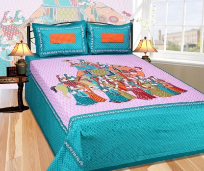 The Intellect Bazaar Cotton Self Design King sized Double Bedsheet