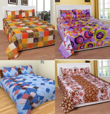 BSB Trendz Cotton Printed King sized Double Bedsheet