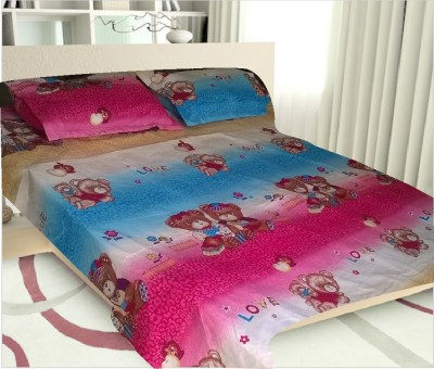 VH Polycotton Animal Double Bedsheet