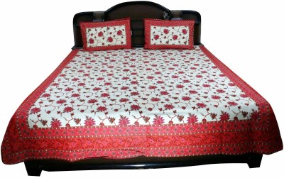 Haat Bazar Cotton Abstract Double Bedsheet