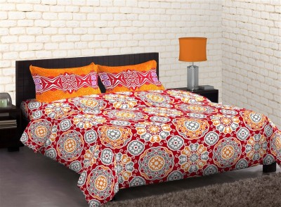 Stellar Home USA Polyester Abstract Queen sized Double Bedsheet