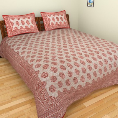 Purecomfort Cotton Floral King sized Double Bedsheet