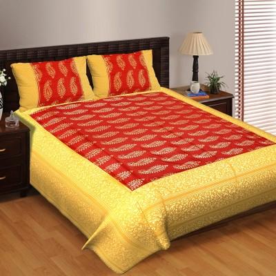 Metro Living Cotton Printed Double Bedsheet