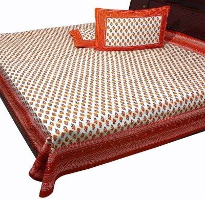 Sharpshoping Cotton Abstract Double Bedsheet