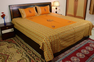 Prabha Creation Cotton Embroidered Double Bedsheet