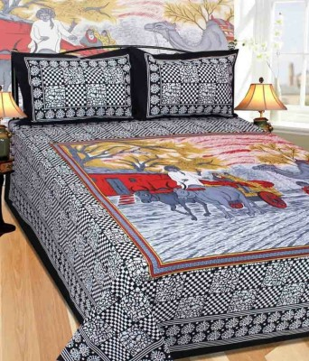 Relaxfeel Cotton Printed King sized Double Bedsheet