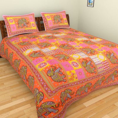 Sharpshoping Cotton Printed Double Bedsheet