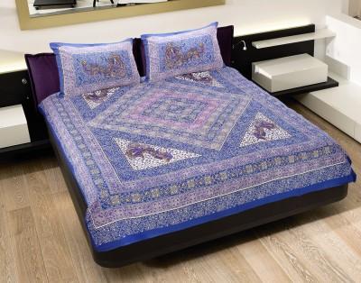 Pratha Cotton Motifs Double Bedsheet