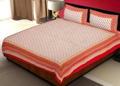 Avon Apparels Cotton Floral Double Bedsheet
