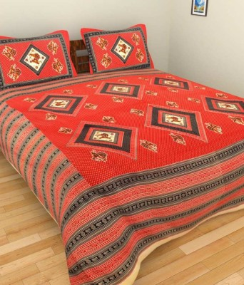 Esoft Cotton Embroidered King sized Double Bedsheet